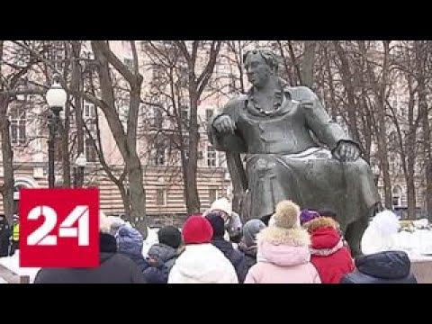 В Санкт-Петербурге может появиться первый в России музей Крылова - Россия 24