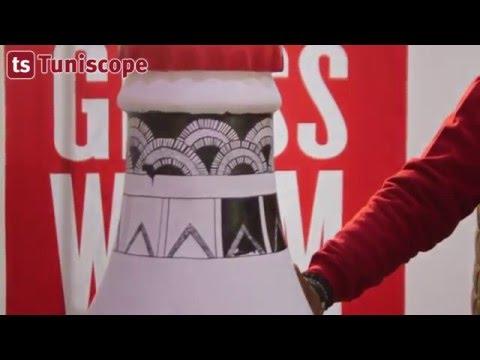 Concours Coca Cola Design the Icon