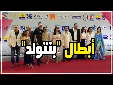 أبطال -بنتولد- على السجادة الحمراء قبل عرض فيلمهم بالجونة  - نشر قبل 13 ساعة
