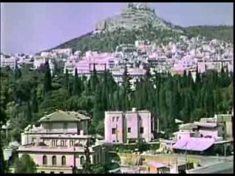Athens 1950