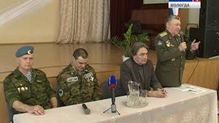 Герой России Александр Маргелов преподаёт уроки мужества вологодским школьникам