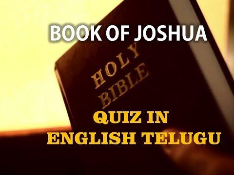 Quiz on Book of Joshua || Bible Champion || English - Telugu Bible Quiz