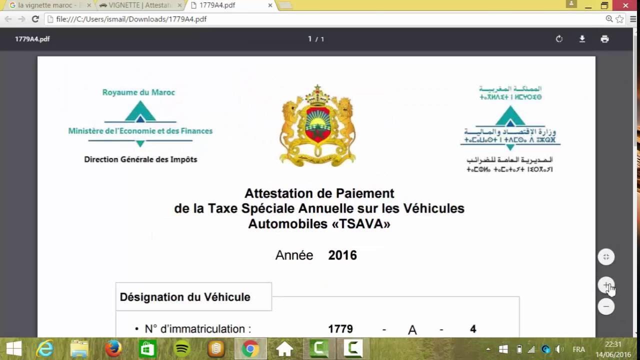 كيفية الحصول على شهادة الأداء الضريبة السيارة في حالة ضياع التوصيل