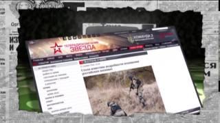 Россия признала украинские спецслужбы лучшими в мире   Антизомби