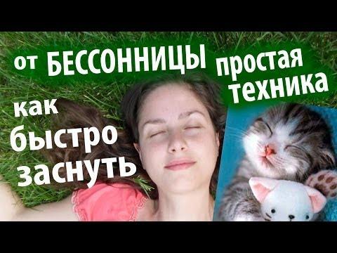 Нина Башкирцева. Лечимся пиявками