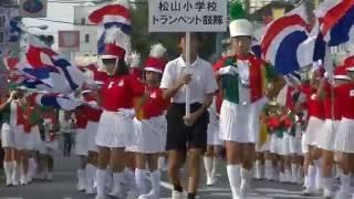 瀬戸大橋パレード[坂出大橋まつり2016]