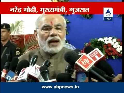 Rupee falls to record low: Narendra Modi blames government