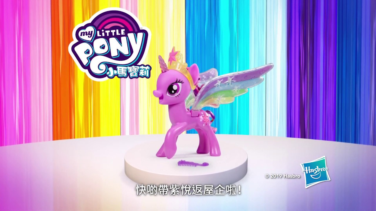 b3a23ff1e04 My Little Pony Toy Rainbow Wings Twilight Sparkle 小馬寶莉彩虹閃爍紫 ...