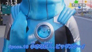 宇宙戦隊キュウレンジャー Space.10 予告 Uchu Sentai Kyuranger Ep10 Preview マーダッコ 検索動画 8