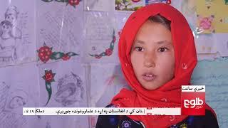LEMAR NEWS 06 July 2018 /۱۳۹۷ د لمر خبرونه د چنګاښ ۱۵ نیته
