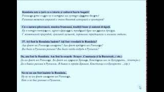 31 -40 вопросов и  ответов. Присяга в Румынии.
