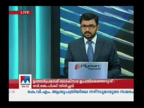DVDRockers Arrested By Anti Piracy Cell Kerala