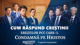 """Film creștin subtitrat """"Minciunile Comunismului"""" Segment 4 - Adevăratul scop din spatele negării și condamnării de către PCC a lui Hristos"""