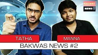 BAKWAS NEWS #2 | Tatha&Manna Episode 15