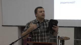 Учение для женатых - Сергей Шиян (26.09.2014)
