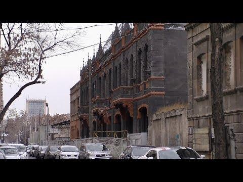 Ереван, 12.01.20, Su,  Проект Старый Ереван, Беседа, Video-2.