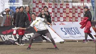 2016 DREAM CUP WOMEN FINAL
