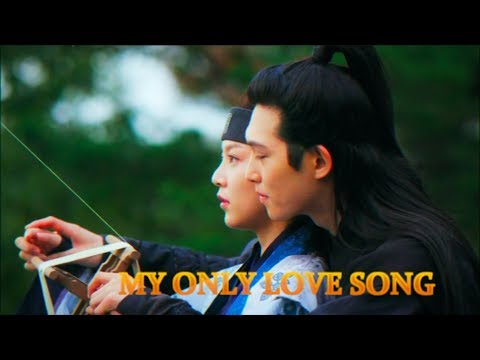 My only love song   On Dal + Soo Jung   One way or another
