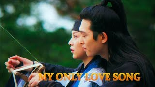 My only love song | On Dal + Soo Jung | One way or another