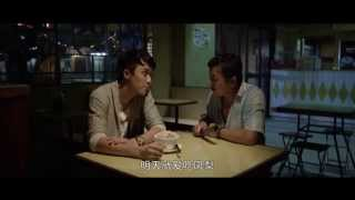 國藝影視系列 微電影《虎爸潛伏記》
