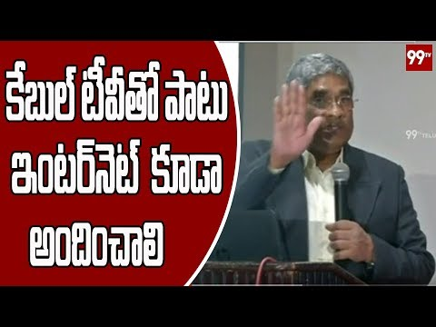 Meeting of NXT digital with Cable Operators In Hyderabad | 99Tv Telugu