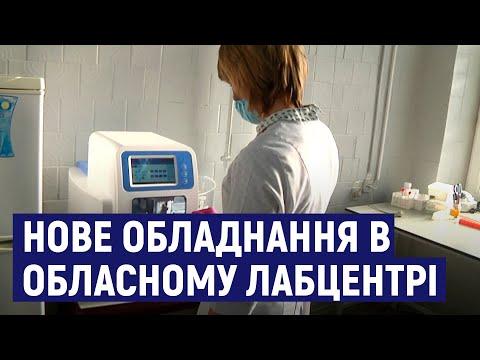 Суспільне Житомир: В Житомирському обласному лабцентрі встановили напівавтоматичний апарат для діагностики на COVІD-19