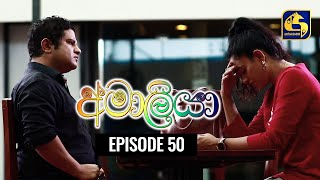 AMALIYA  ll Episode 50 || අමාලියා II 28th November 2020 Thumbnail