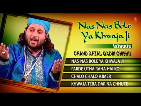 Nas Nas Bole Ya Khwaja Ji (Full Song Jukebox) | T-Series Islamic Music | Chand Afzal Qadri Chisti