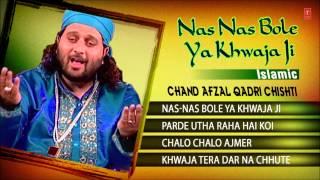 Nas Nas Bole Ya Khwaja Ji (Full Song Jukebox) | T-Series Islamic Music | Chand Afzal Qadri Chisti