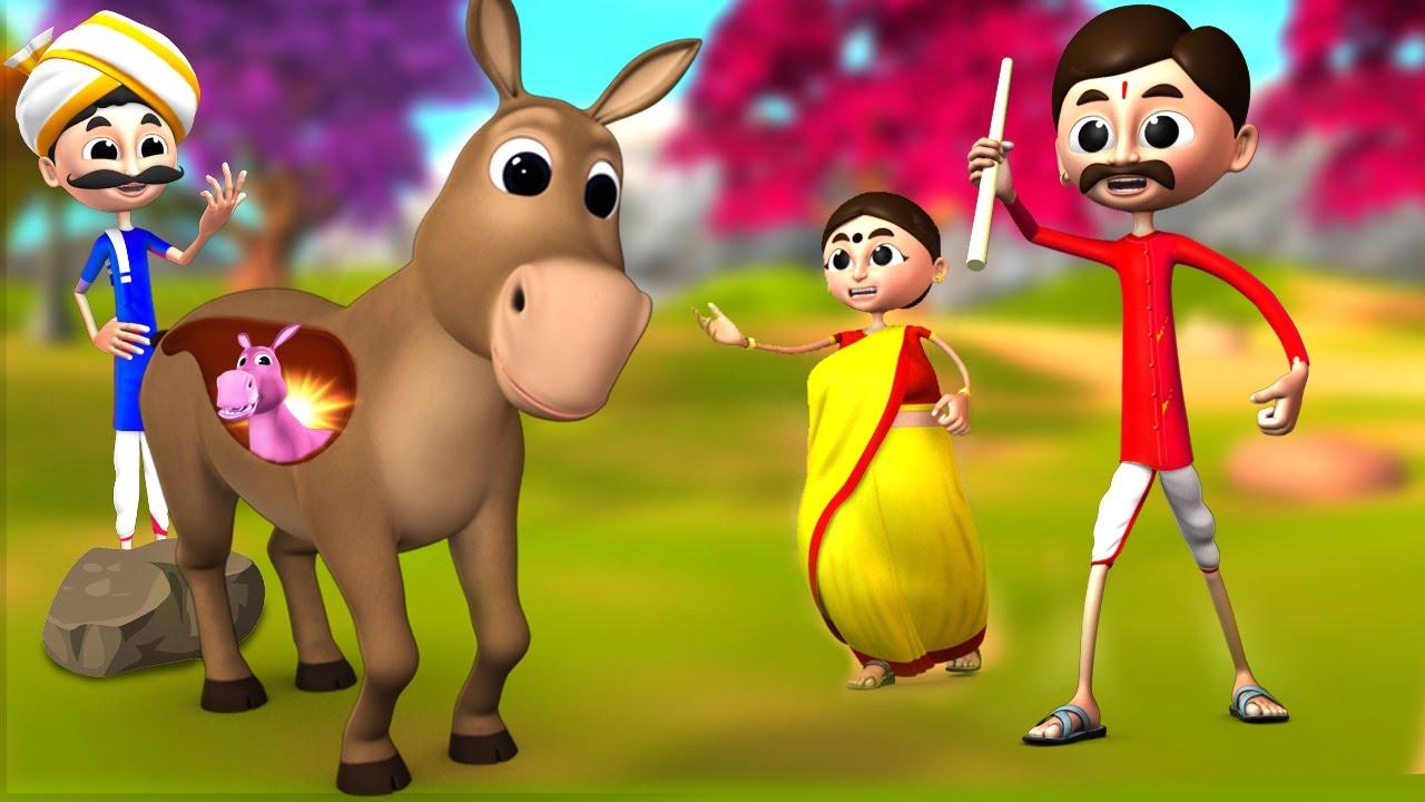 Download గర్భవతి గాడిద భాధ Pregnant Donkey Pain Telugu 3D Moral Short Stories   Telugu Fairy Tales   JOJO TV