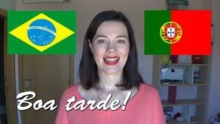 Как выучить португальский язык самостоятельно? ч.1