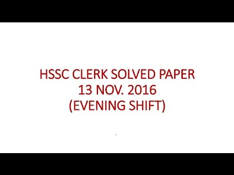 HSSC CLERK EVENING SHIFT SOLUTION (13 NOV. 2016)