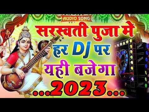kauwa-kalam-le-gail--saraswati-puja-dj-song-2021☑️saraswati-puja-song--avdhesh-premi-saraswati-puja