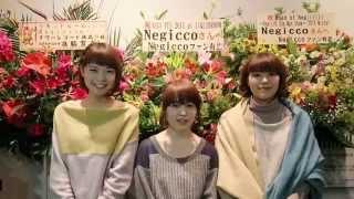 2015年1月24日、 Negicco 恵比寿 LIQUIDROOM NEGI FES、 2015年1月25日...