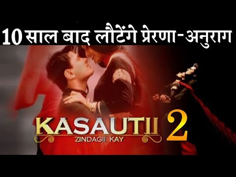 Star Plus 'Kasauti Zindagi Ki' to  RETURN with SEASON 2