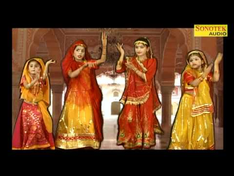 Krishna Bhajan-  Tero Bigad Gayo Nandlal   Shyam Ji Ka Lifafa