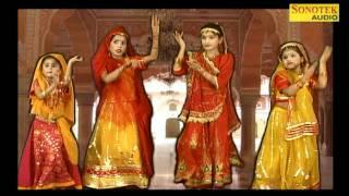 Krishna Bhajan-  Tero Bigad Gayo Nandlal | Shyam Ji Ka Lifafa