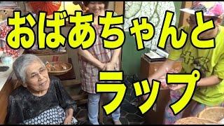 東京都北区十条へやってきた2人! 商店街で出会った、老舗のお煎餅屋の...