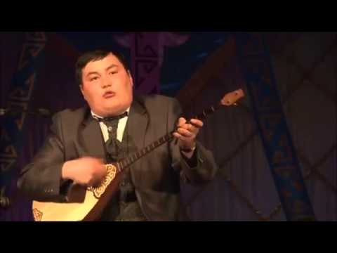 Тілек Базаров - Наурызбек жыраудың термесі