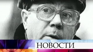 В Москве скончался актер театра и кино Олег Анофриев.