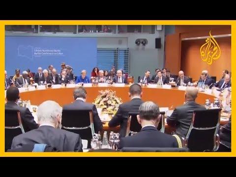 ???? مؤتمر برلين يتفق على احترام حظر السلاح ووقف توريده لليبيا  - نشر قبل 4 ساعة