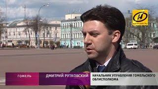 Более 200 млн рублей в этом году выделено районам, пострадавшим от аварии на ЧАЭС