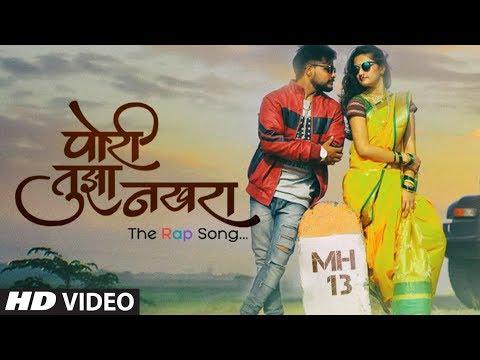 PORI TUZA NAKHARA (HD Video) - RAP SONG BY NAKASH AZIZ || NAKASH AZIZ & SUNNY KHERWAL
