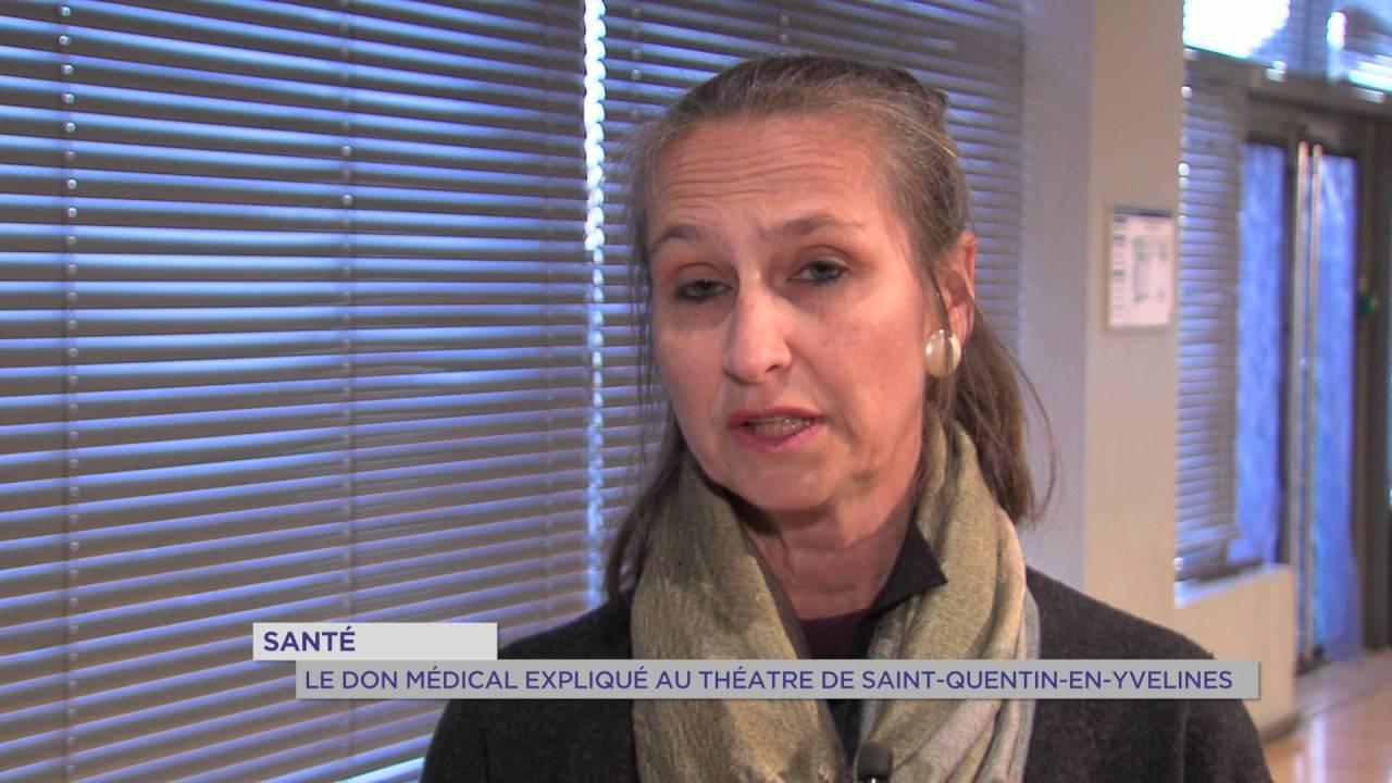 Santé : le don d'organe expliqué au Théâtre de Saint-Quentin-en-Yvelines