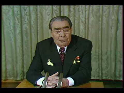 Поздравление Леонида Ильича Брежнева (1979год)
