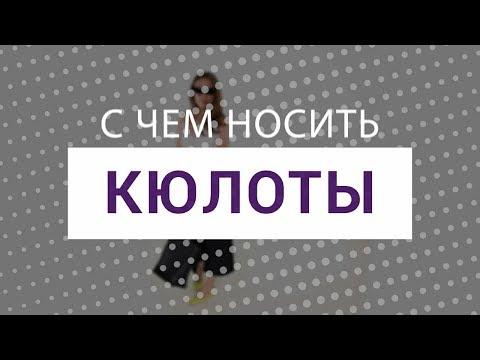 Битва комбинезонов   Выбираем зимнюю одежду ребенку от 1 года  - Advanced Mommyиз YouTube · Длительность: 15 мин11 с
