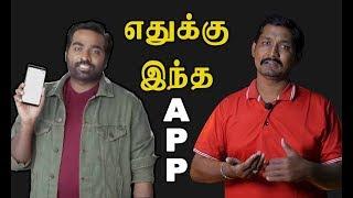 Vijay Sethupathy Mandee app issue