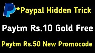 Paypal Loot Hidden* Trick || Paytm Rs.50 New Promocode Launch || Paytm Rs.10 For Non-KYC users