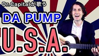 DA PUMP の USA - Dr. Capital