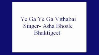 Ye Ga Ye Ga Vithabai- Asha Bhosle (Bhaktigeet).